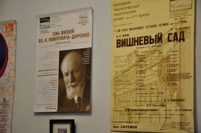 Музей Немировича-Данченко - експозиція