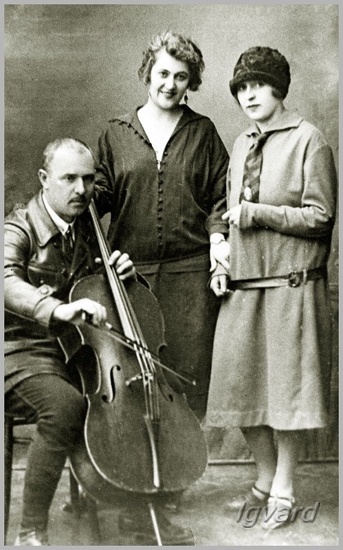 1925 рік. Концерт у Слов'янську