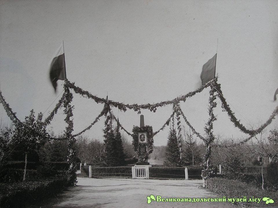 Photo of Graff`s monument 1910