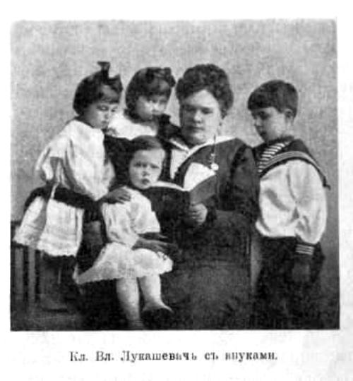 Клавдія Лукашевич з онуками