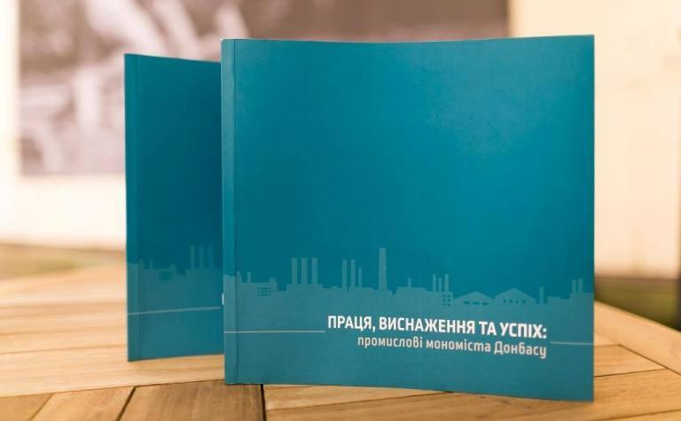 Книга Праця виснаження та успіх промислові мономіста Донбасу