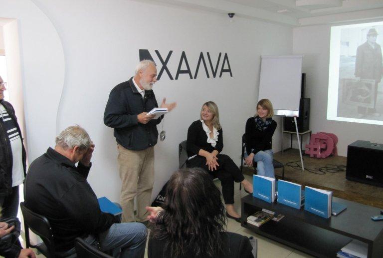 Презентація книги в Халва хаб