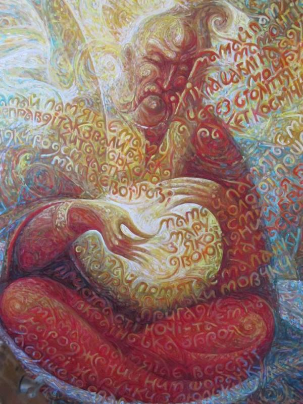Фото 2 «Мамай» В.Гутирі з текстуальними візерунками поезій А.Корнєва