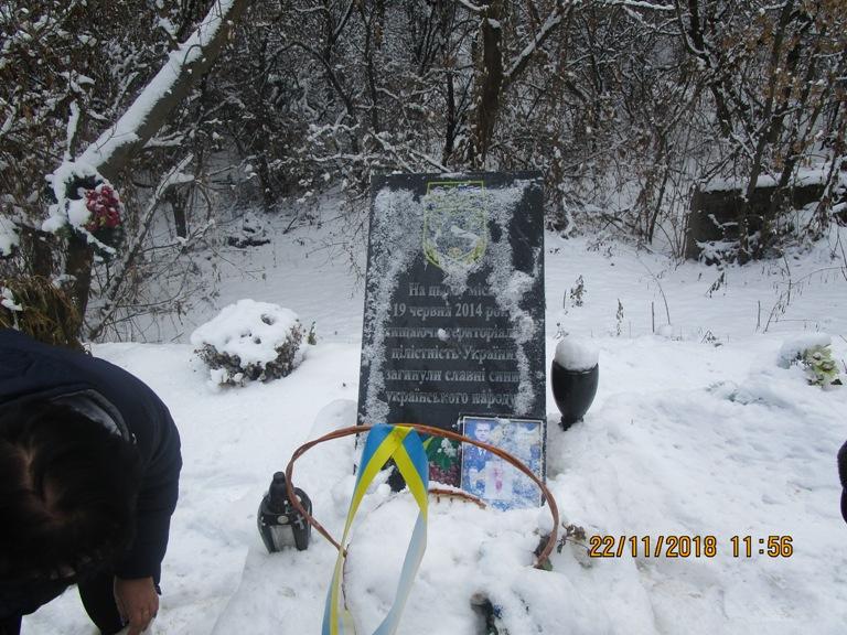 Пам'ятник воїнам України
