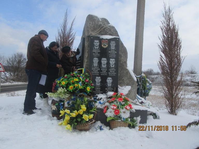 Пам'ятник загиблим українським воїнам