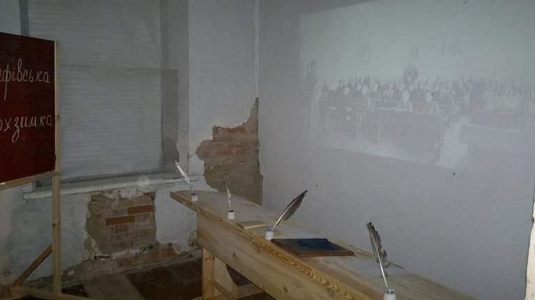 Меморіальний музей-садиба Вол. І. Немировича-Данченка 8