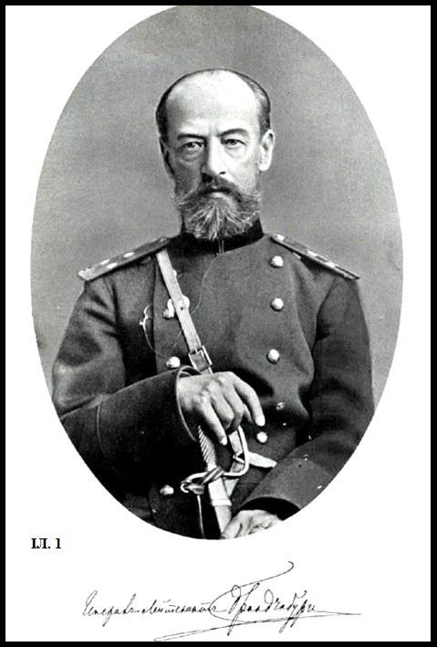 М. Ю. Бранденбург