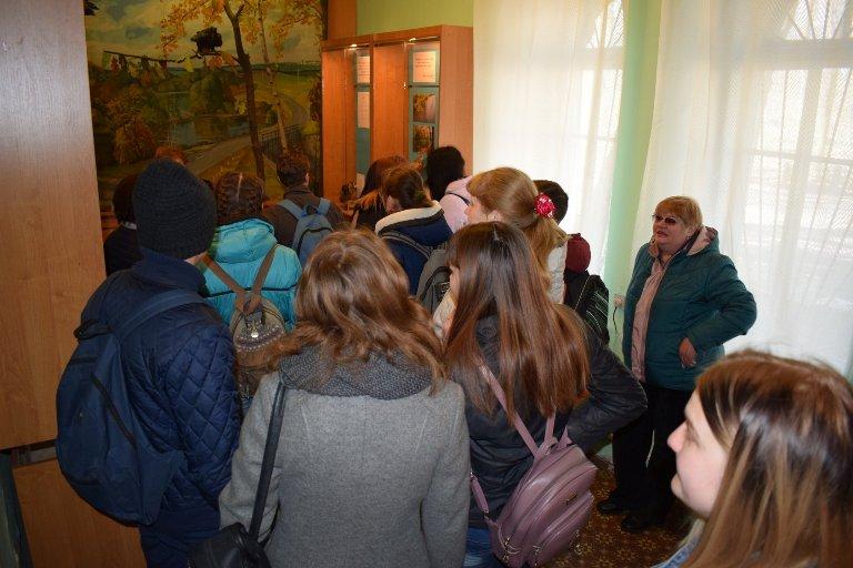 Відвідувачі музею