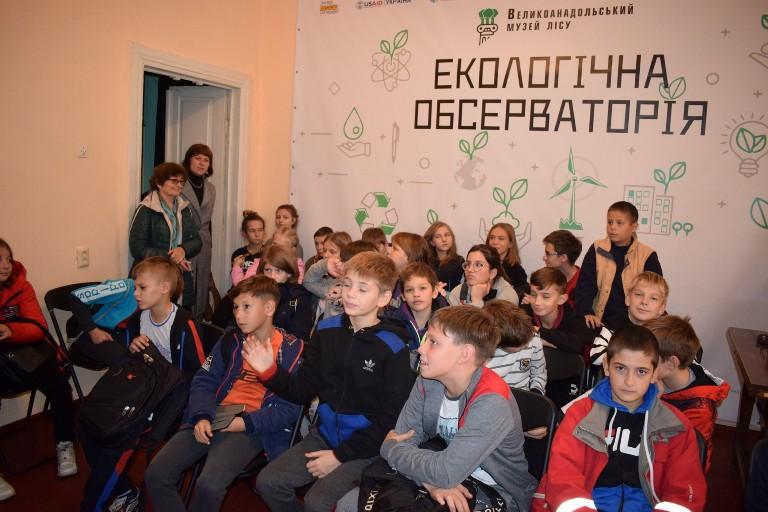 Екологічна обсерваторія - учні
