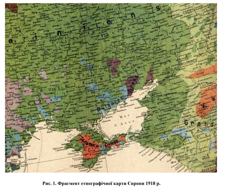Фрагмент Етнографічної карти Європи 1918 р.