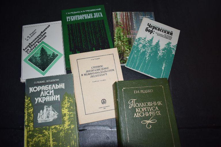 Книги про лісну справу