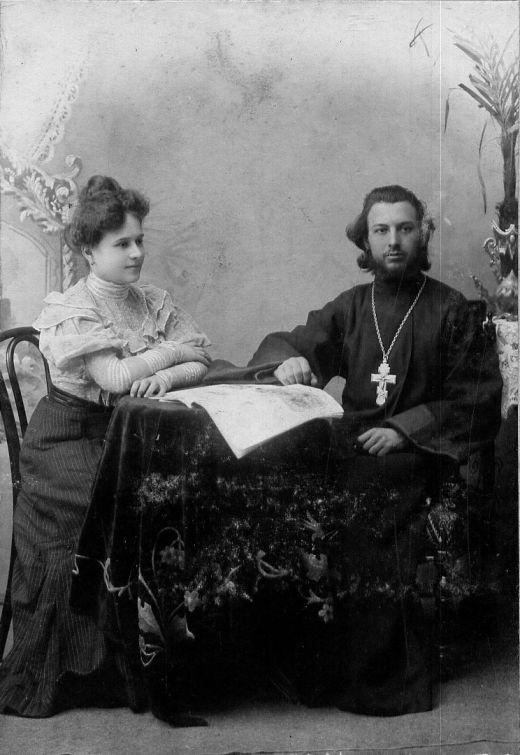 Матінка Людмила та о.Антоній. Фото 1910р.
