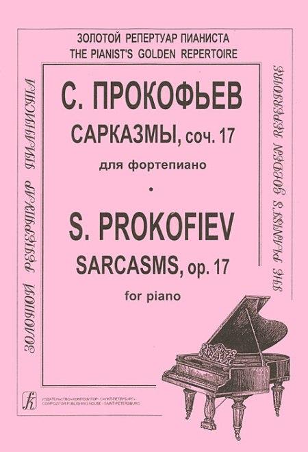 С.Прокоф'єв. Сарказми.