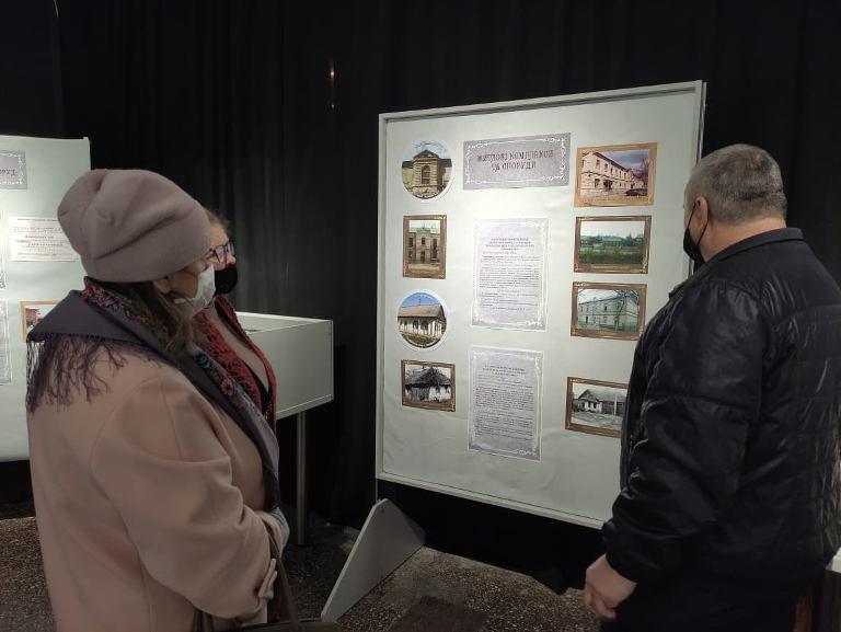 Історична забудова Краматорська кінця ХІХ-початку ХХ століття - 2