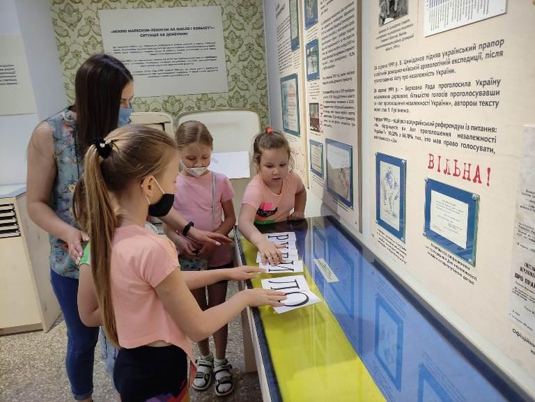 Канікули в музеї - ДОКМ 6