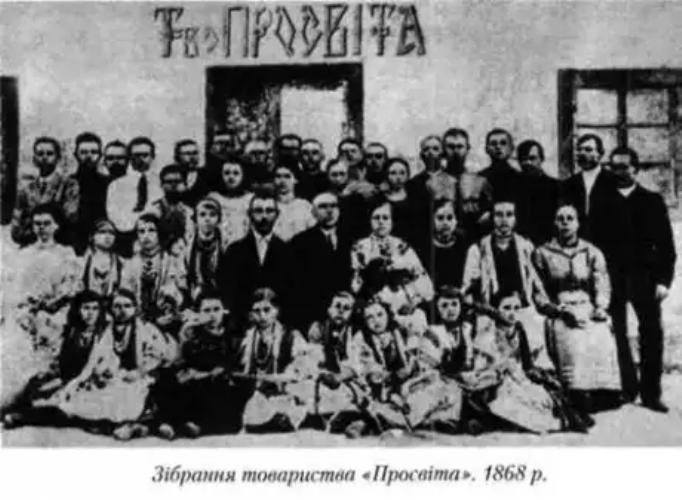 Просвіта - Київ 2